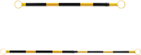 Black/Yellow Expanda-bar